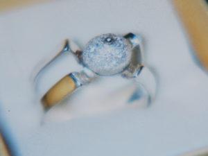 Anello in argento con pallina in argento diamantato €69,00